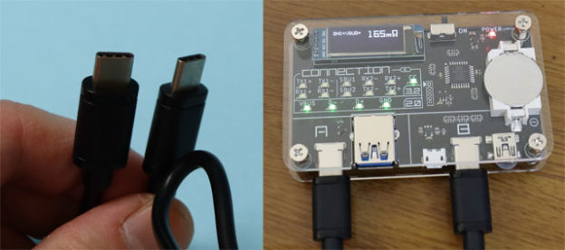cheero Power Plus 5 についていたUSB-Cケーブル