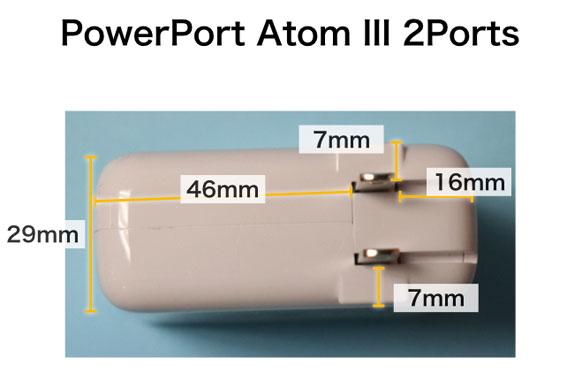 Anker PowerPort3-2 その3