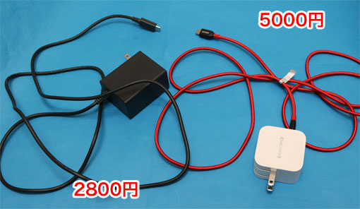 Nintendo Switch ACアダプターとRP-PC112とUSBケーブル