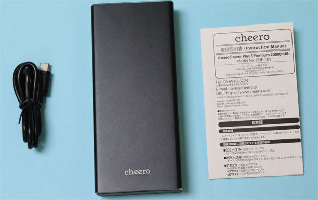 cheero Power Plus 5 CHE-109の同梱物