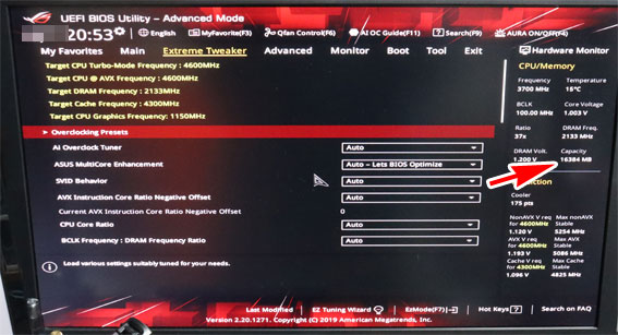 UEFI BIOS画面で、メモリーなどをチェックする