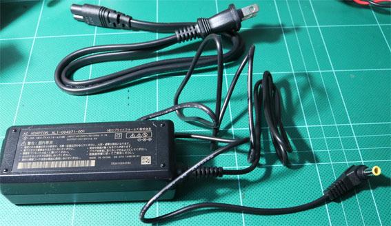 WG2600HP3のACアダプター