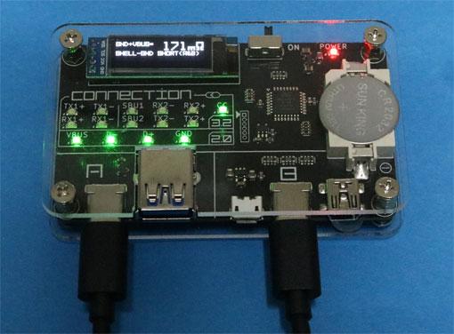 付属のUSB-C 電源ケーブル