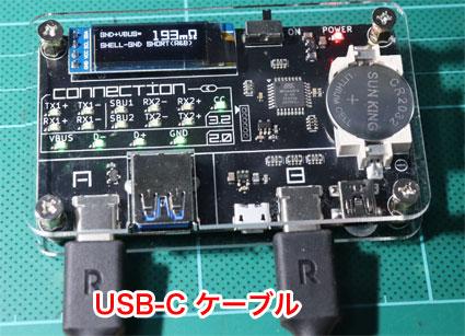 RP-PB159に付属のUSB-Cケーブル