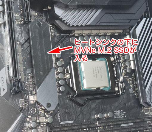 ASUS ROG MAXIMUS XI HERO のNVMe M.2 SSD部