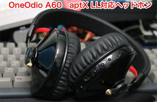 OneOdio A60 Bluetooth ヘッドホン