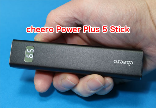 cheero Power Plus 5 Stick