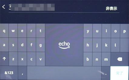 Show 8 SSIDのパスワードを入れる