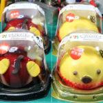 セブンイレブン 2020年2月 ミッキーマウス ぷーさん アニマルケーキ