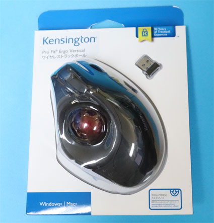 Kensington Pro Fit Ergo Vertualの箱