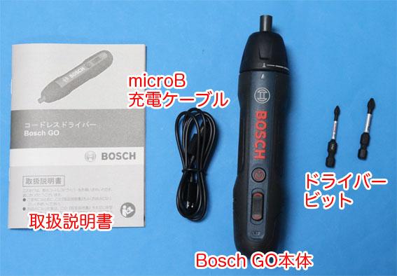 Bosch GOのパッケージ内容