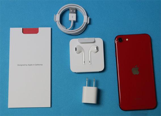 iPhone SE 第2世代 パッケージ内容