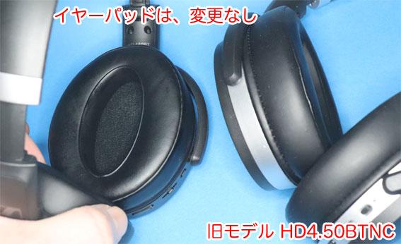 HD450BTのイヤーパッド