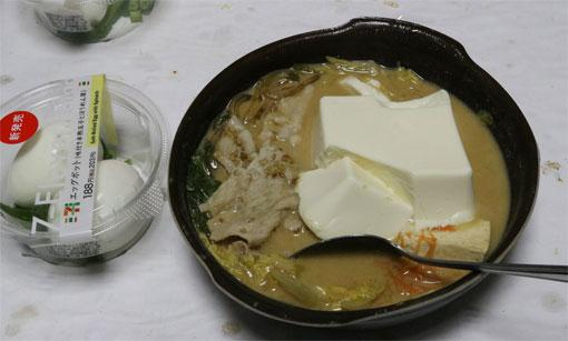 セブンイレブン ごまポン酢豚しゃぶ鍋とエッグポット(味付け卵とほうれん草)
