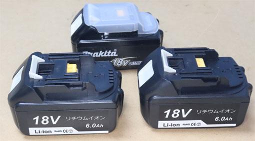 BL1860B互換バッテリー 中華のパチモン