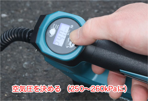 MP180Dの空気圧計の設定空気圧を決める