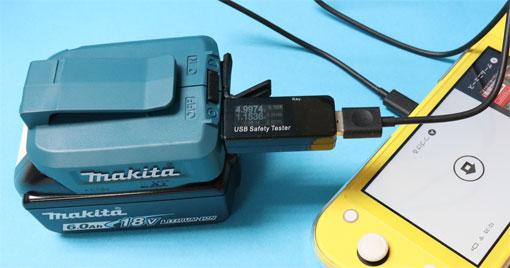 マキタ BL1860BにADP05をつけて、Nintendo Switch Liteを充電する