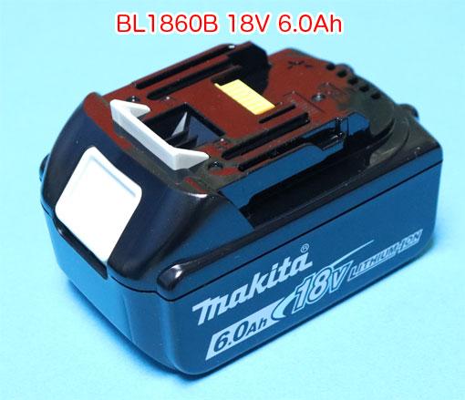 マキタ 18V 6.0A BL1860B