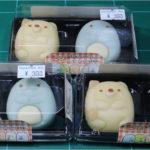"""食べマス すみっコぐらし """"ねこ""""と""""とかげ""""が新登場!"""