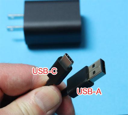 Fire HD 8 付属のUSB-C充電ケーブル