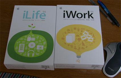 2005年1月 iLifeとiWorkが発売
