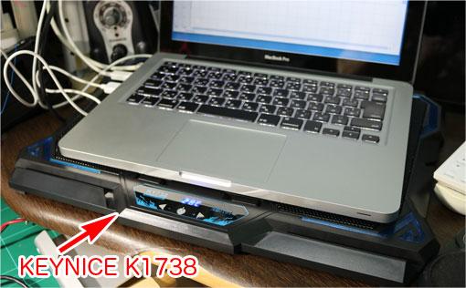 ノートPC 冷却台 K1738