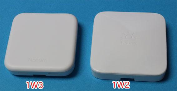 Remo 1W3(第3世代)とRemo 1W2(第2世代)