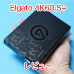 Elgato 4K60S+ サムネイル