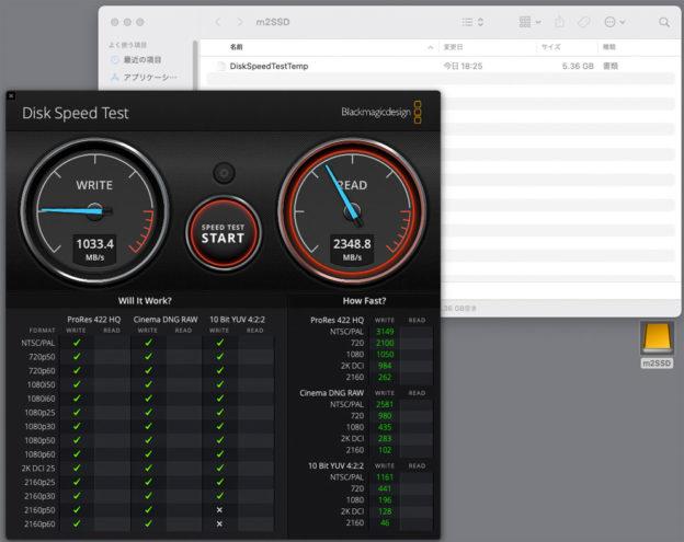 Mac mini M1 2020に Wavlink Thunderbolt 3 M2 SSDケースとSSDをいれて測る