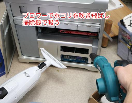 ブロワーUB185Dと掃除機CF203DZ