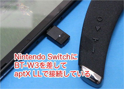 Nintendo SwitchにBT-W3をつないで、サンワの400-SP090をつなぐ