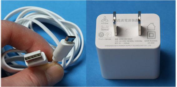 ATOM CamのACアダプターはUSB充電器