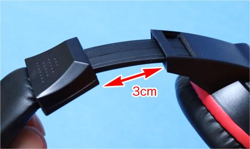 HS-GM30Mのヘッドホン側の調整幅 左右でそれぞれ