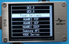 AVHzY CT-3 急速充電 トリガー選択