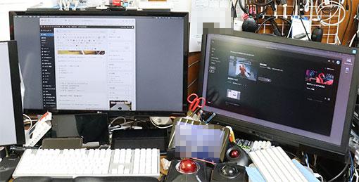 Mac mini M1 2020のデュアルディスプレイテスト