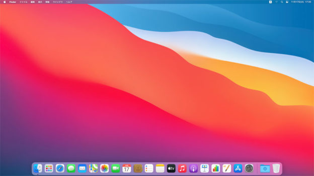 Big Sur デスクトップ画面