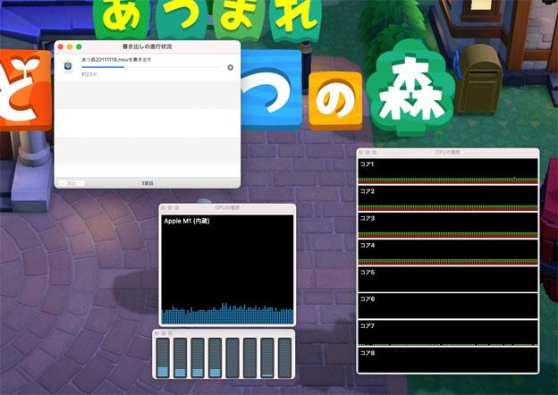 Mac mini M1 2020 QuickTimePlayerでHEVCファイルをH.264ファイルに書き出し中
