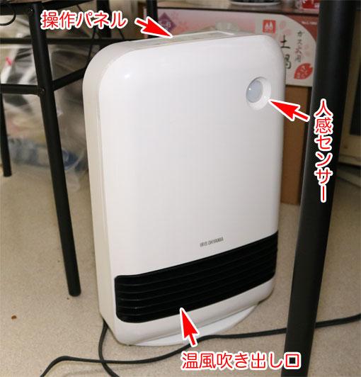 アイリスオーヤマ JCH-12TD4-W 正面観