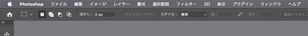 Adobe Photoshop メニューバー