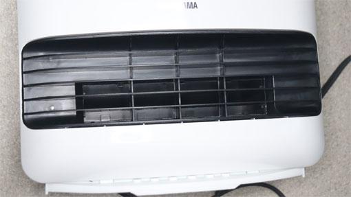 アイリスオーヤマ JCH-12TD4-W 温風吹き出し口