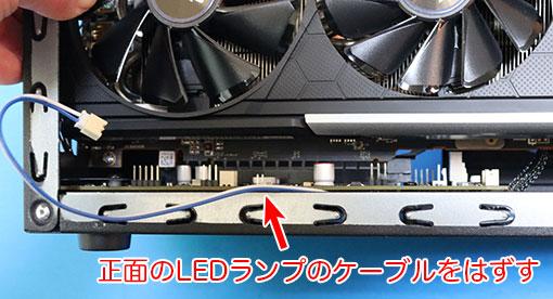 eGFX Breakaway BoxへRX 5700XTをいれるのに、ケーブルコネクタをはずす