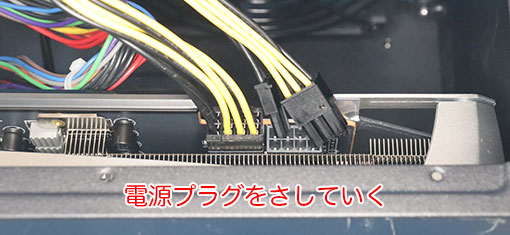 eGFX Breakaway BoxへRX 5700XTの電源コードとプラグをさす