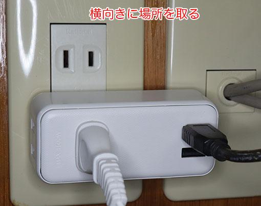 USBタップ ECT-10WH につなぐ