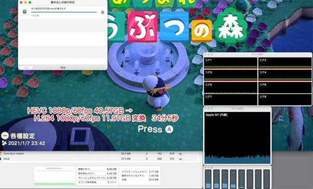 QuickTime Playerで、HEVC のmovファイルをH.264 ファイルに変換の時間