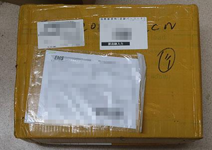 Amazonで買った中国からの荷物