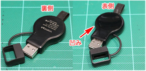 Apple Watch USB充電プラグ直結型