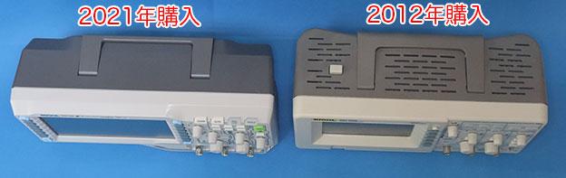 DS1102Z-E 新旧の違い