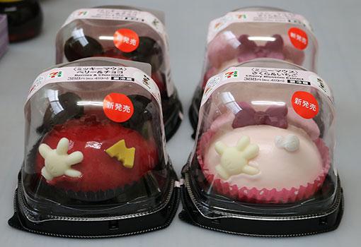 2021年2月26日発売のアニマルケーキ ミッキーマウスとミニーマウス
