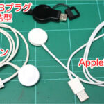 Apple Watch用 USB充電器ケーブル