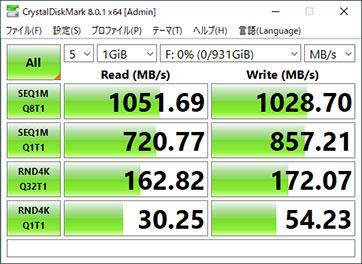 WD My Passport SSD 1TB CrystalDiskMark  でのベンチマーク